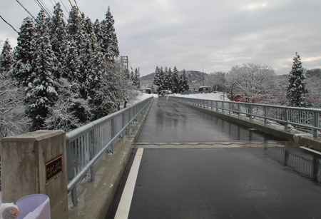 nakajou-bridge_2013-12-25.jpg